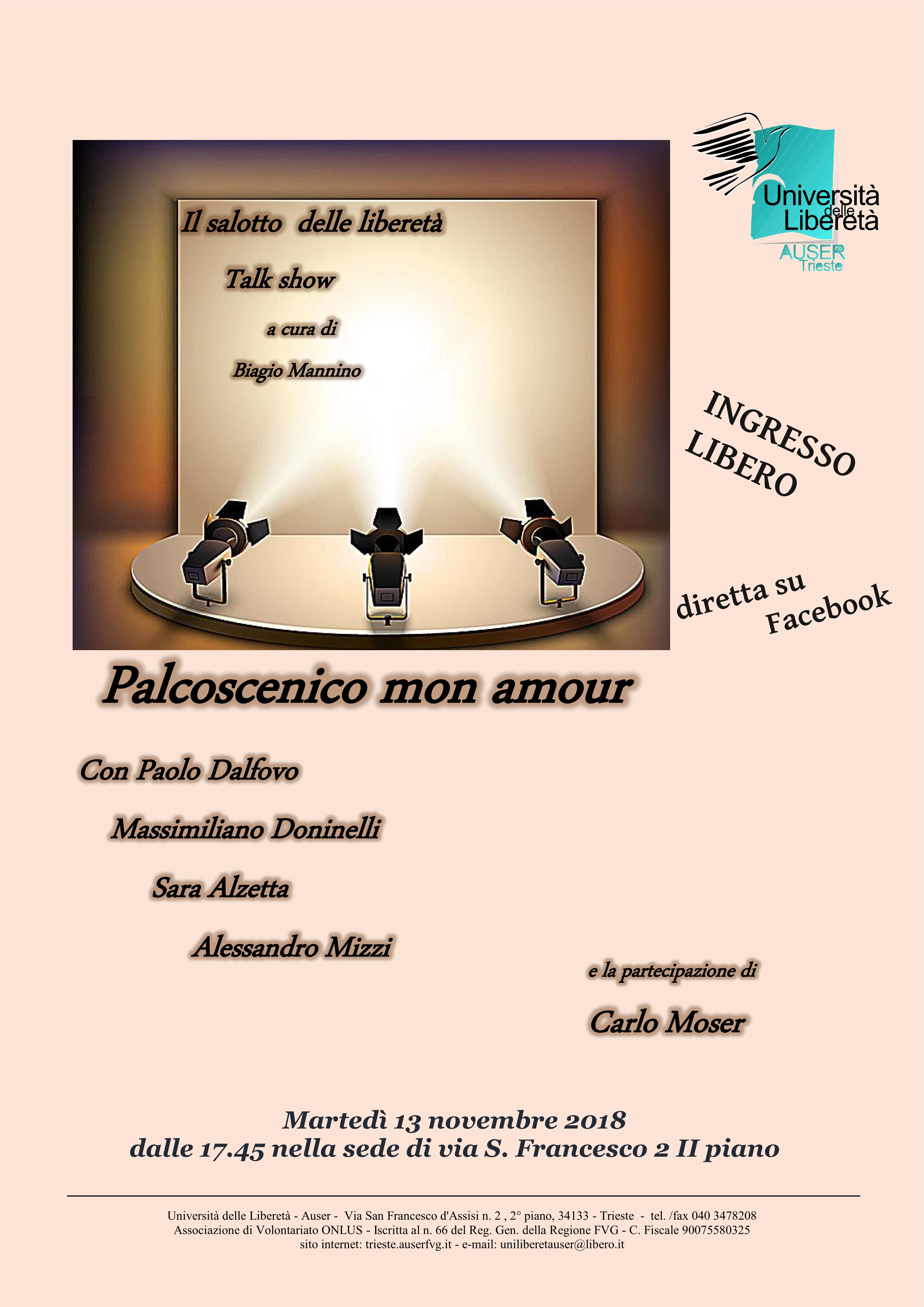 Il salotto delle liberetà- Palcoscenico mon amour1